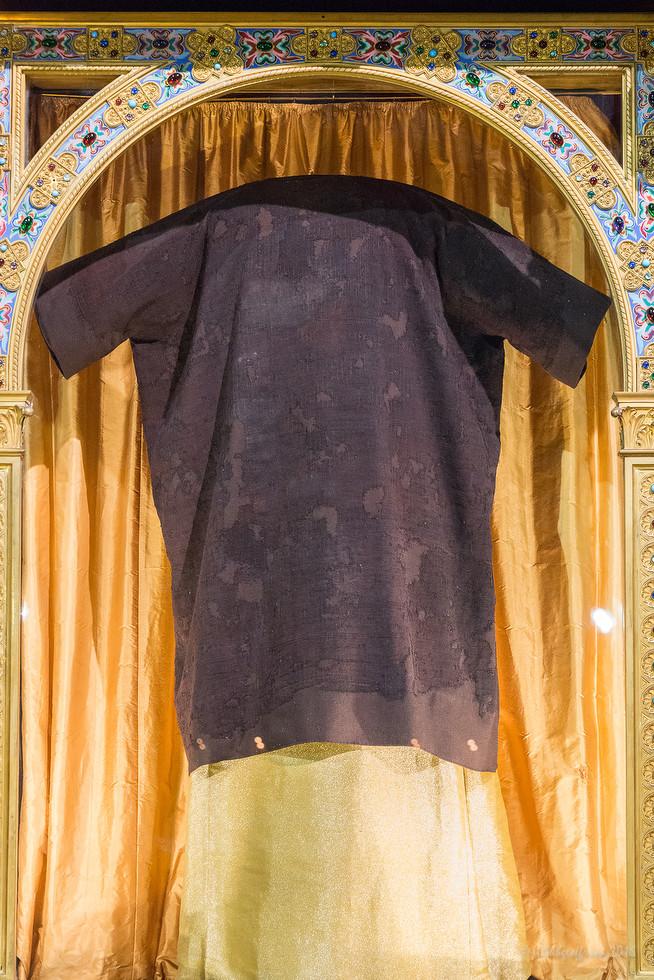 La Sainte Chemise de Jésus by Jill K H Geoffrion